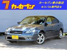 スバル レガシィB4 2.0 R 50thアニバーサリー 4WD 純正ナビ HIDライト 電動シート CD/MD