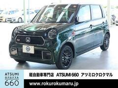 ホンダ N-ONE の中古車 660 RS 愛知県豊川市 192.8万円