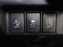 ■ 装備4 ■ 衝突被害軽減ブレーキ:障害物を感知してブレーキの補助を行ってくれる安心安全な装備です!/アイドリングストップ:余分なアイドリングを低減、排ガス減少、燃費向上!