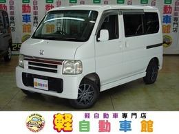 ホンダ バモス 660 ターボ 4WD ABS
