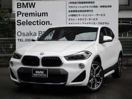 BMW X2 xドライブ18d MスポーツX ディーゼルターボ 4WD 1オーナー車 衝突軽減ブレーキ・LED・SOS