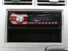 【カロッツェリアCDオーディオ】CD再生・FM/AMラジオ、AUX接続対応。カーナビ取付も承ります。お気軽に担当スタッフまでお尋ね下さい!