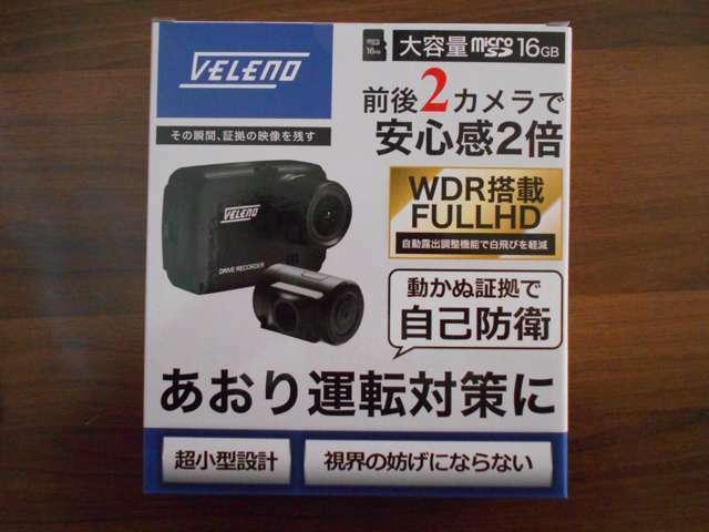Bプラン画像:ドライブレコーダー・前後カメラタイプ!!  あおり運転対策に!!  もしもの時のお守りに!!