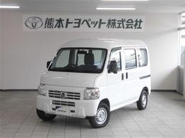 ホンダ アクティバン 660 PRO-A 4WD