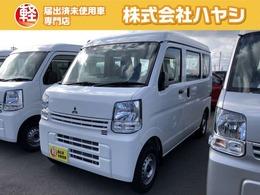 三菱 ミニキャブバン 660 M ハイルーフ 届出済未使用車