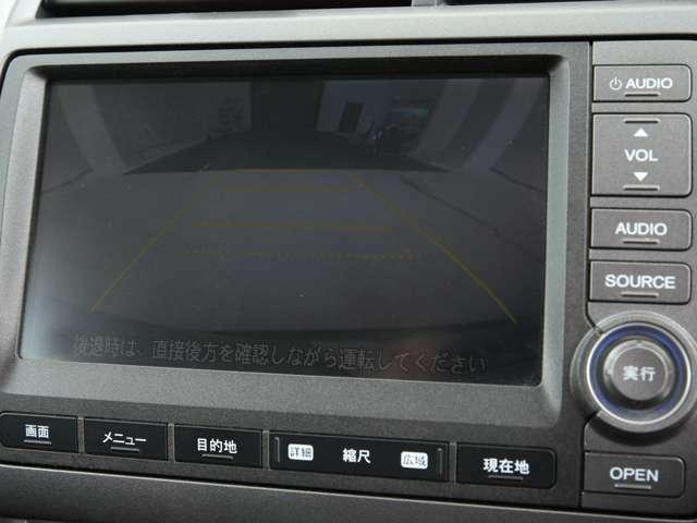 オーディオ画面にはバックカメラの映像も映ります!車庫入れも安心です!