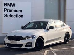 BMW 3シリーズ の中古車 320i Mスポーツ 大阪府高槻市 459.0万円