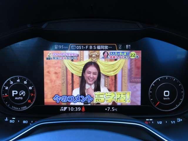 ●【お車の装備について2】地デジ視聴可能!ミュージックサーバ、Bluetoothなどと充実しております。