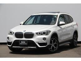 BMW X1 xドライブ 18d xライン 4WD ハイライン サンルーフ モカレザー