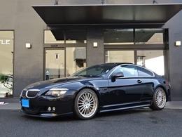 BMW 6シリーズ 650i ハーマンフルエアロ20AW
