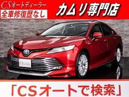 トヨタ カムリ 2.5 G レザーパッケージ 禁煙車 サンルーフ 黒革 モデリスタ