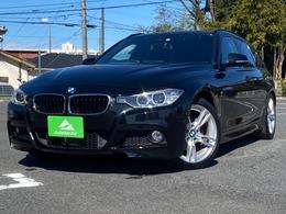 BMW 3シリーズツーリング 320d Mスポーツ 純正ナビ・パワートランク・バックカメラ