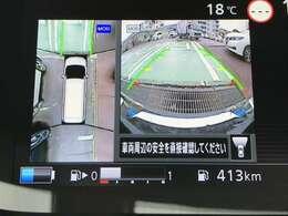 直感的に周囲の状況を把握できる『アラウンドビューモニター』!移動物を検知し、表示と音でドライバーへお知らせするMOD(移動物 検知)機能を搭載!