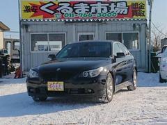 BMW 5シリーズ の中古車 525i ハイライン 北海道札幌市北区 36.8万円