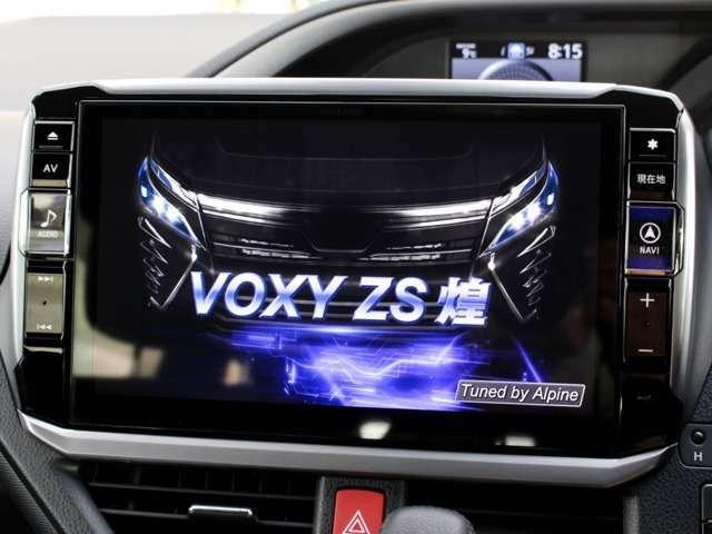 Aプラン画像:アルパインBIG-X!車種専用オープニング画面☆11型モニターのSDナビです。