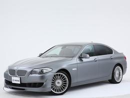 BMWアルピナ B5 ビターボ リムジン 禁煙/ソフトクローズドア/HアップDP