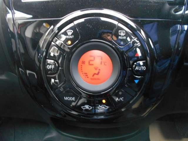 オートエアコンで空調の調節、管理が簡単に出来ます!