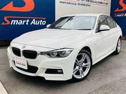 BMW 3シリーズ 320d Mスポーツ ワンオーナー D整備 新車保証継承付