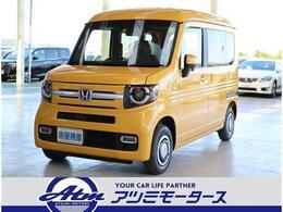 ホンダ N-VAN 660 +スタイル ファン ホンダセンシング 未使用車・ナビ装着PKG