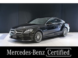 メルセデス・ベンツ CLSクラス CLS220 ブルーテック AMGライン ディーゼルターボ サンルーフ 認定中古車