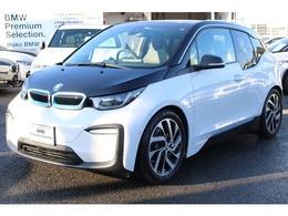 BMW i3 アトリエ レンジエクステンダー装備車 ACC シートヒーター 認定中古車