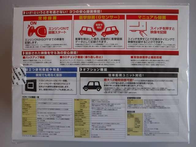 Aプラン画像:安心の日本製です。地デジやナビへの影響を抑えたノイズ対策済み!