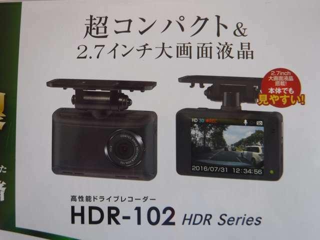Aプラン画像:いざ、という時を逃さない3つの安心録画機能です!1常時録画機能・2衝撃録画機能・3マニュアル録画機能付き。安心の日本製です!最大12時間録画可能です!