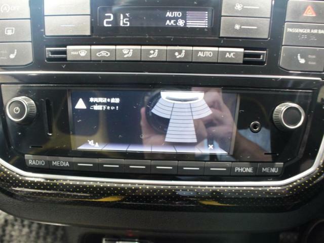 駐車時に便利なバックセンサー装備!