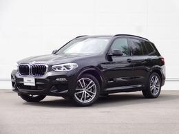 BMW X3 xドライブ20d Mスポーツ ディーゼルターボ 4WD ACC レザーシート 純正HDDナビ