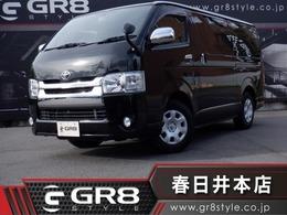 トヨタ ハイエースバン 2.0 スーパーGL ロング 1オーナ 8inSDナビ 新品ベッドキット