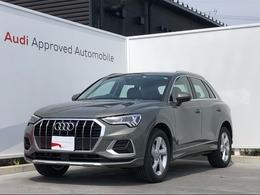 輸入車その他 Audi Q3 35TFSIアドバンスド アシスタンスP テクノロジー/ベーシックPTVチューナー