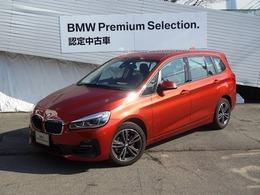 BMW 2シリーズグランツアラー 218i スポーツ DCT 弊社デモカー7人乗LEDライトHDDナビ
