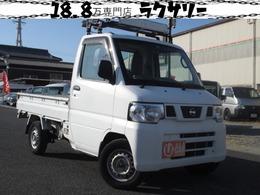 日産 クリッパートラック 660 DX ユーザー買取車・シートカバー