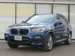 BMW X3 xドライブ20d Mスポーツ ディーゼルターボ 4WD LED19AWHUDジェスチャーコントロールACC