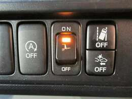 プリクラッシュセーフティ。レーダーなどを使い、追突などを防ぐ、トヨタの安全装備です。安全面が向上します。
