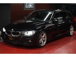 BMW 3シリーズツーリング 335i Mスポーツ 本革 Bカメラ フルセグ パワーハッチ
