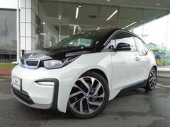 BMW i3 の中古車 スイート レンジエクステンダー装備車 愛知県小牧市 490.0万円