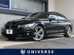 BMW 4シリーズグランクーペ 420i Mスポーツ オプション19AW レーンキープアシスト 禁煙