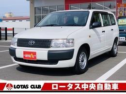 トヨタ プロボックスバン 1.5 DX AT車 エアコン パワステ ABS エアバッグ