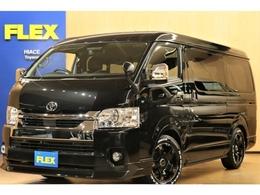 トヨタ ハイエース 2.7 GL ロング ミドルルーフ 4WD FLEX内装架装Ver.5
