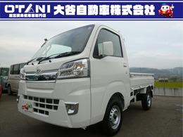 ダイハツ ハイゼットトラック 660 エクストラ SAIIIt 3方開 和歌山県 軽自動車 衝突軽減装置付