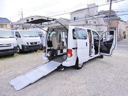 日産 NV200バネットバン 1.6 チェアキャブ 車いす1名仕様 専用サードシート有 福祉/スロープ固定装置/禁煙ワンオナ/Bモニ