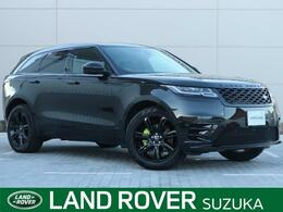 ランドローバー レンジローバーヴェラール Rダイナミック S 2.0L P250 4WD 認定 ブラックパック グロスブラック20AW
