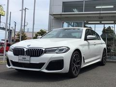 BMW 5シリーズ の中古車 530e Mスポーツ エディション ジョイプラス 静岡県焼津市 699.0万円