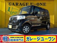 ホンダ Nボックス の中古車 660 G 千葉県柏市 49.8万円
