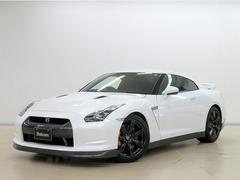 日産 GT-R の中古車 3.8 プレミアムエディション 4WD 広島県広島市西区 748.8万円
