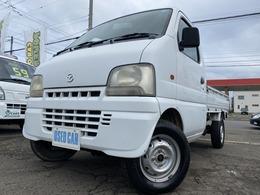 マツダ スクラムトラック 660 KC 3方開 4WD 走行21100km 冬タイヤ付き
