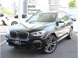 BMW X3 M40d ディーゼルターボ 4WD ワンオーナー車 モカレザー セレクトP付