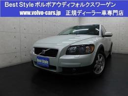 ボルボ C30 2.4i SE 2008モデル/黒革/HDD/ETC/キセノン/保証付