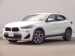 BMW X2 xドライブ18d MスポーツX ディーゼルターボ 4WD ACC HUD レザーシート バックカメラ